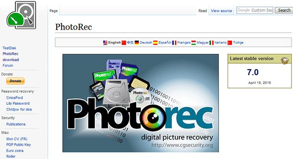 QPhotoRec